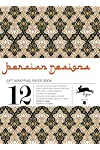https://libros.plus/persian-designs-25-gift-wrapping-paper-book/