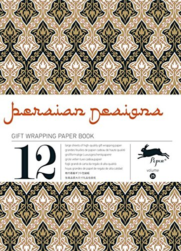 Persian Designs #25: Gift wrapping paper book