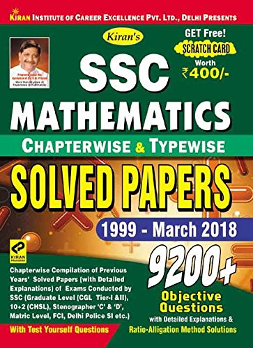 Kiran's SSC Mathematics Chapterwise & Typewise Solved Papers 1999 March 2018 English - 2216