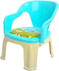 Kidzvilla® Pop N up Plastic Strong Durable Chair for Kids (Blue)
