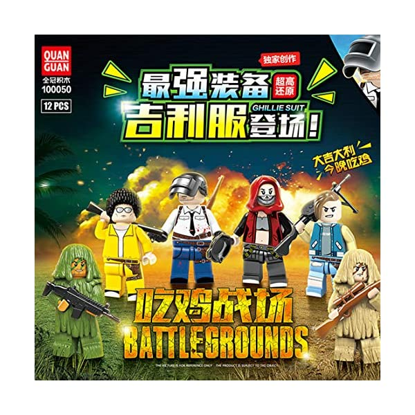 YVSoo Figuras de Juguete Playsets Personas Figuras de Acción Juegos de Construcción Muñecos Juguete para Niños Bebé 6