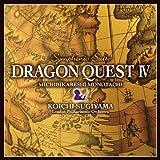 Symphonic Suite Dragon Quest 4 (OST) by Various (2009-10-07)