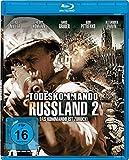 Todeskommando Russland 2 by EuroVideo