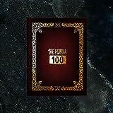 100 (Deluxe) [Explicit]