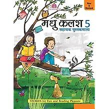 Madhu Kalash (Revised) - 5
