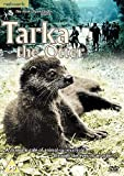 Tarka The Otter [DVD]