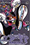 Air Gear Edition simple Tome 12