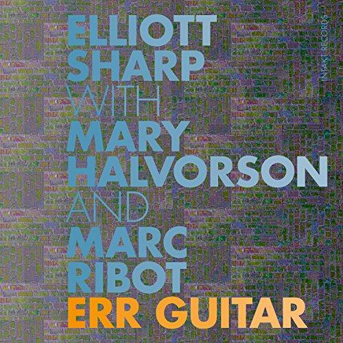 err-guitar