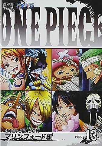 One Piece - 14Th Season Marine Ford Hen Piece.13 (DVD+STICKER)