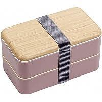Boîte bento Repas, Lunch Box, Boîte à Lunch, Bento Box, Bento Box Kids, Boite Bento 1200 ML avec Couche Double Bento…