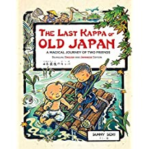 The Last Kappa of Old Japan Bilingual Edition: A Magical Journey of Two Friends (English-Japanese) (English Edition)
