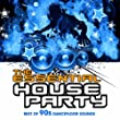The Essential House Party - Best Of 90s Dancefloor Sounds