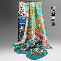 FLYRCX Mesdames soft foulard soie foulard Satin de haute qualité imprimés à  la mode châle 90cmx90cm 083e3c6b90b