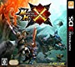 Monster Hunter X / Cross [3DS] pour console Nintendo 3DS Japonaise uniquement