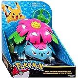 Pokemon T18528 - Pokémon Supreme, 1 unidad, modelos surtidos