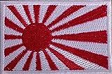 Applikationen zum aufbügeln Aufnäher Patch Aufbügler Japan Flagge Fahne (Rot)