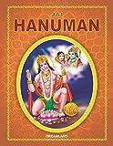 Jai Hanuman (English)