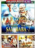 Sai Baba-2/Shirdi Sai Baba Ki Kahani/Sai...
