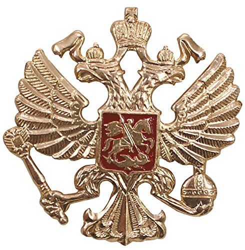 Genuine Russian Soviet Red Army Issue Heraldry Emblem USSR Kokarda
