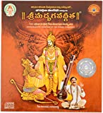 #10: Srimad Bhagavad Gita of all 700 Verses - 18 Musical CDs with 1 Chanting CD - Economy Combo Pack