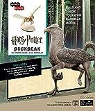 INCREDIBUILDS - HARRY POTTER: BUCKBEAK 3D WOOD MODEL AND BOOKLET