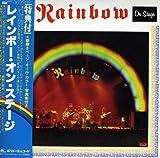 Rainbow: On Stage [Shm-CD] (Audio CD)
