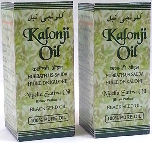 2 Bottles of Kalonji Oil 50 Ml 100% Pure  by Black Seed Oil