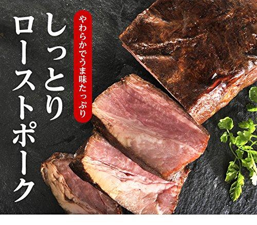 しっとりローストポーク お取り寄せグルメ 豚肉 柔らか やわらか ブロック ステーキ 食材 食品 惣菜 おかず オードブル ご飯のお供 ごはんの友