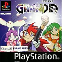 Grandia Playstation