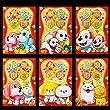 Slylive chinois traditionnel Rouge enveloppes, Lot de 6Lucky l'argent Poche pour chien pour nouvel an