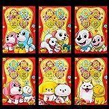 """Slylive chinois traditionnel Rouge enveloppes, Lot de 6Lucky l'argent Poche pour chien pour nouvel an 4.72""""x3.15"""" 203"""