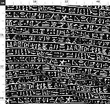 Antikes Ägypten, ägyptisch, Hieroglyphen, Sprache, Antik,