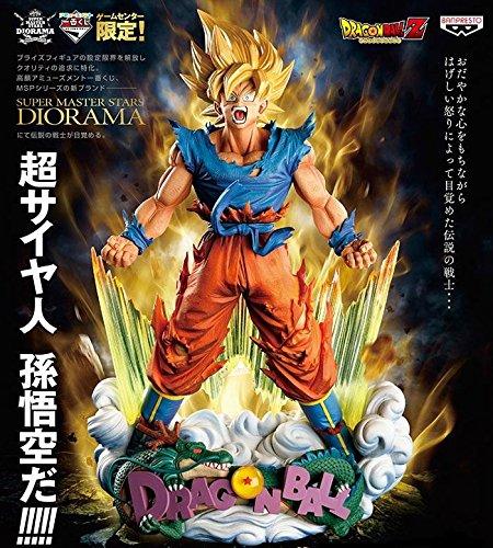 Action- & Spielfiguren SUPER MASTER STARS DIORAMA DAS BRUSH DRAGON BALL Z/ FIGUR DAS SON GOKU 23 CM