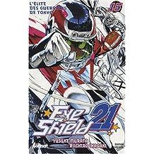 Eye Shield 21 Vol.15