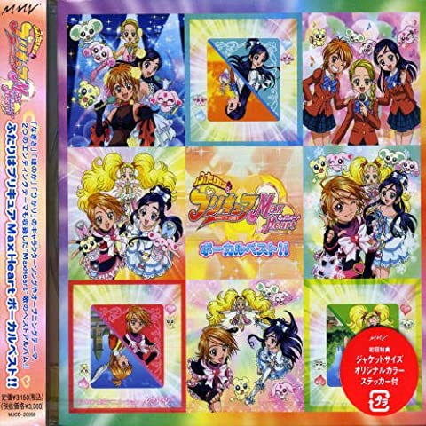 Pretty Cure Max Heart Best [Import USA]