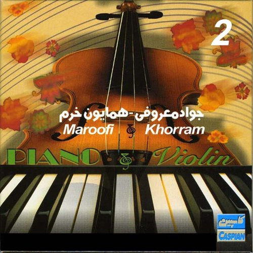Javad Maroufi & Homayoun Khorram, Vol. 2 (Instrumental) - Persian Music