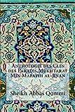 Anthologie des Cles des Paradis,Mukhtarat Min Mafatih al-Jinan by Sheikh Abbas Qommi(2014-10-03)