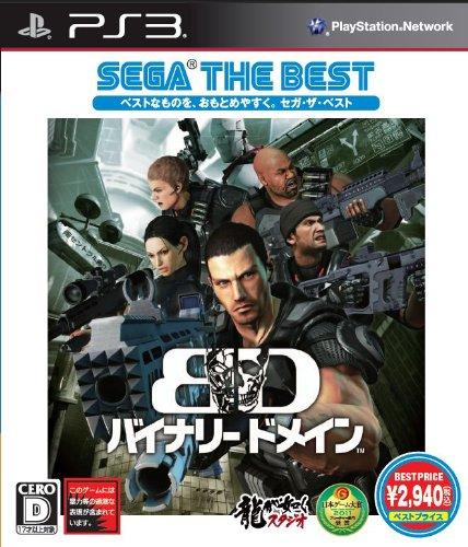 Binary Domain (Sega the Best Version)[Japanische Importspiele]