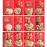 72 Stücke Chinesisches Neujahrsfest Rot Umschläge Jahr von 2019 Chinesisches Schwein Jahr Hong Bao Glückliches Geld Pakete für Neujahr Hochzeit, 12 Designs (3,2 x 4,5 Zoll)