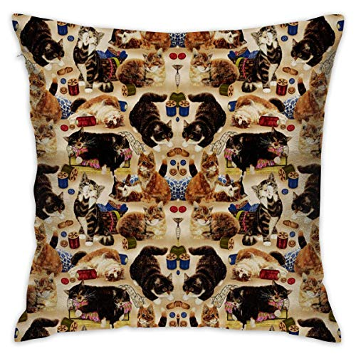 FPDecor Funda de Almohada, Sew Curious Cats and Sewing Notions Tan Throw Pillow Case Cushion Cover Square...
