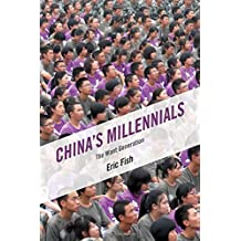 China's Millennials: The Want Generation
