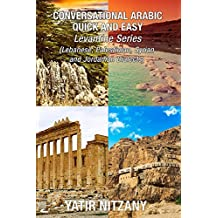 Conversational Arabic Quick and Easy - LEVANTINE ARABIC BOXSET 1-4: Lebanese Arabic Dialect, Syrian Arabic Dialect, Palestinian Arabic Dialect, Jordanian Arabic Dialect (English Edition)