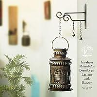 Sadhubela's Jaisalmeri Mehrab Art Burni Diya Lantern with Wall Mount Hanger- Handcrafted Antique Golden Polished Iron Burni Lantern with Small Brass Diya - 18cm x 18cm x 31cm