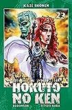 Hokuto no Ken - Ken, le survivant Vol.23