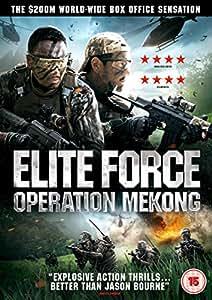Elite Force - Operation Mekong [DVD]