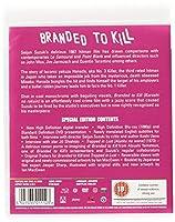 Branded To Kill [Edizione: Regno Unito] [Blu-ray] [Import italien]