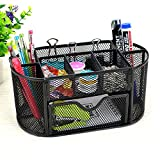 Best Desk Organizers - Cosprof Office Supplies Desk Organizer ,Mesh Multi-Functional Desktop Review