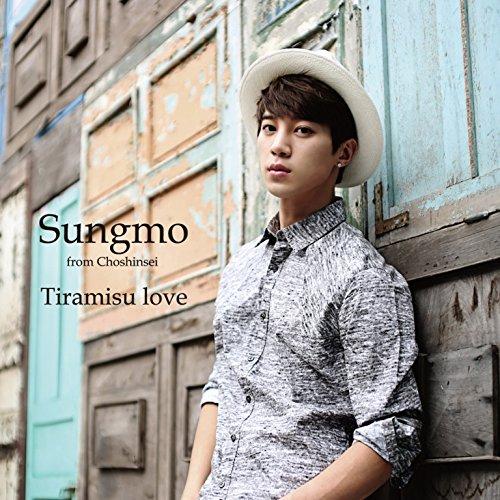 【早期購入特典あり】「Tiramisu love」【初回限定盤】(Type-A)(CD+DVD 2枚組)(特典生写真Type-A ver.付)