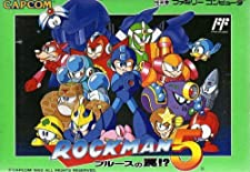 Rockman 5: Blues no Wana!? (aka Megaman 5) Famicom (NES Japanese Import) (japan import)