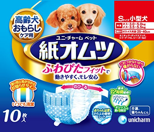unicharm-disposable-pet-diapers-for-small-10-pack-japan-import